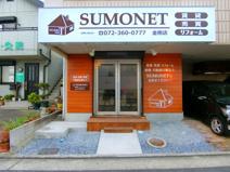 SUMONET 金剛店