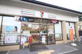 セブンイレブン 桃山町和泉店