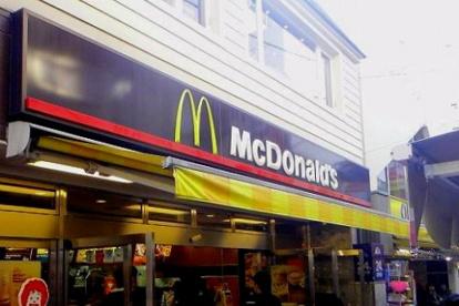 マクドナルド 自由が丘店の画像1
