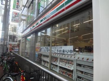 セブン−イレブン目黒自由が丘1丁目東店の画像1