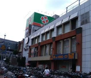 ライフ北野田店の画像1
