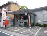 京都久世郵便局