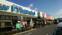 万代 北野田店