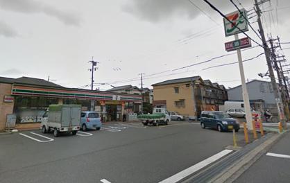 セブンイレブン大阪狭山東野中店の画像1