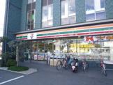 セブン−イレブン宇治京阪木幡駅前店