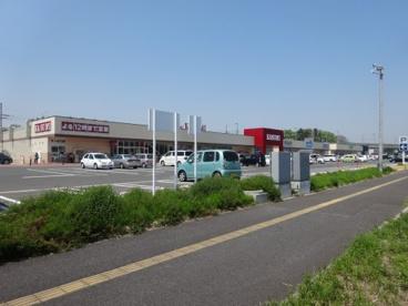 (株)カスミ万博記念公園駅前店の画像1