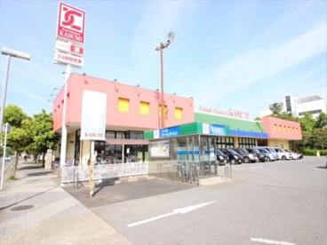 カスミテクノパーク桜店の画像1