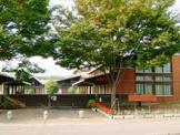 谷田部東小学校