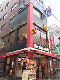 マクドナルド 新大久保店の画像1