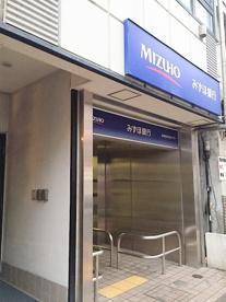 みずほ銀行ATMコーナー 新大久保西口支店大久保出張所の画像1