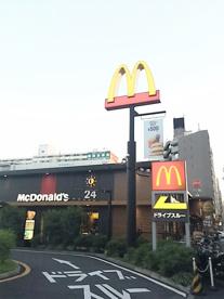 マクドナルド 明治通り新宿ステパ店の画像1