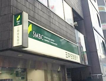 三井住友銀行高田馬場駅前出張所の画像1
