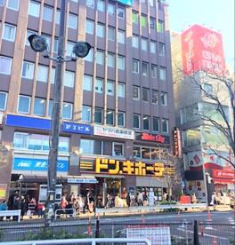 ドン・キホーテ 高田馬場駅前店の画像1