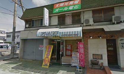 アトム電器狭山駅前店の画像1