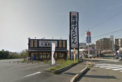 丸亀製麺大阪狭山店の画像1