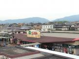 コノミヤ 狭山店