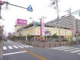 イオン鴻池店