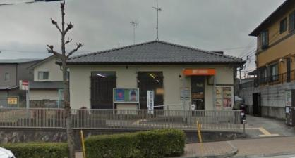狭山大野台一郵便局の画像1