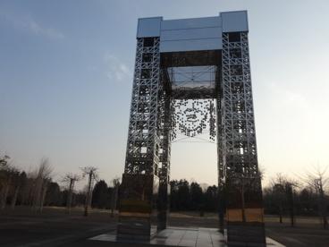 万博記念公園の画像2