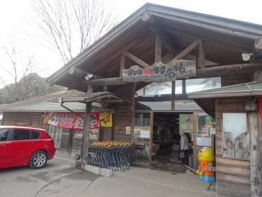 みずほの村市場の画像1