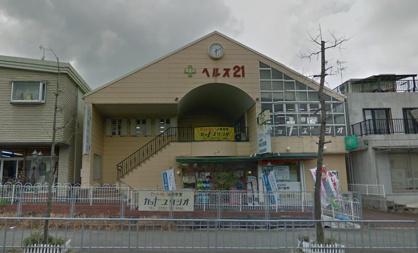 キタバ薬局西山台店の画像1