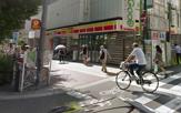 デイリーヤマザキ森ノ宮駅前店