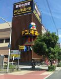 MEGAドン・キホーテ 深江橋店