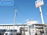 ビック・エー八千代大和田店