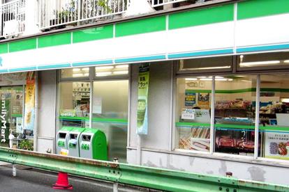 ファミリーマート緑が丘一丁目店の画像1