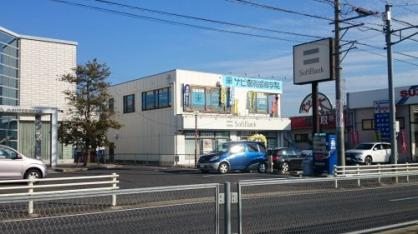 ナビ個別指導学院 豊田北校の画像1