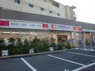 ココカラファイン中延店の画像1