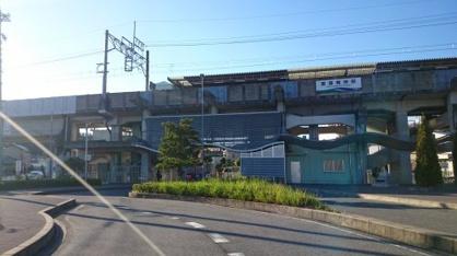 愛環梅坪駅の画像3