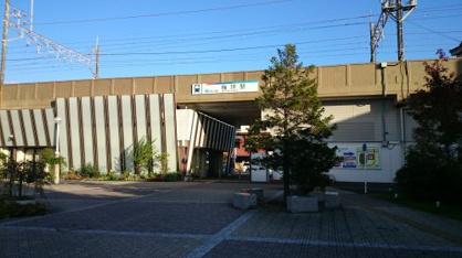 梅坪駅の画像1