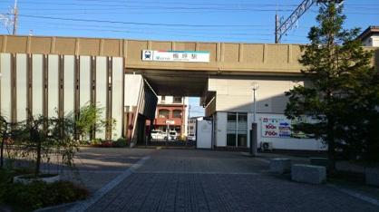 梅坪駅の画像2