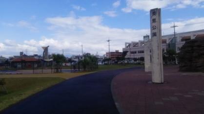 美里公園の画像1