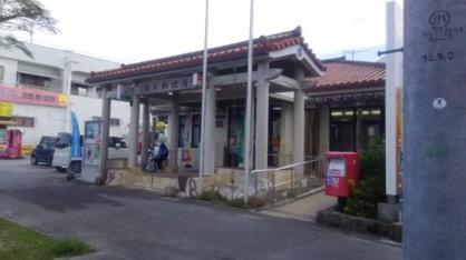 松本郵便局の画像1