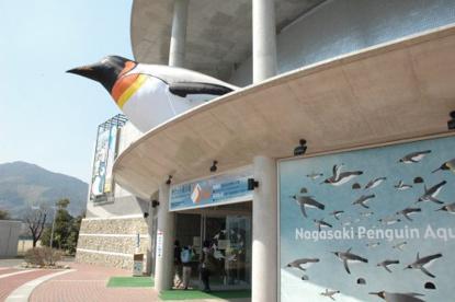 長崎ペンギン水族館の画像1