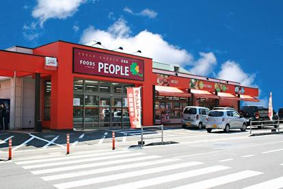 フーズピープル 日見店の画像1