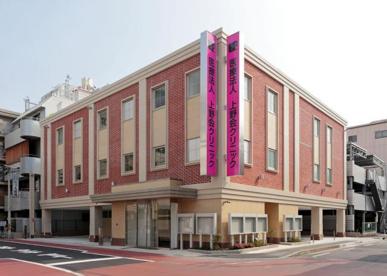 上野会クリニックの画像1