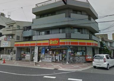 デイリーヤマザキ苅田六丁目店の画像1