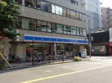 ローソン苅田九丁目店