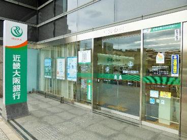 近畿大阪銀行長居支店の画像1