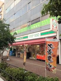 ローソンストア100 東中野店の画像1