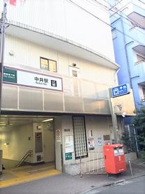 中井駅の画像1