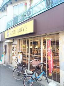 サンメリー 中井店の画像1