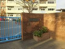 川口市立神根中学校