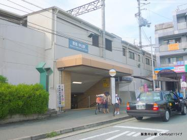 阪急中山駅の画像2
