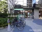 ファミリーマート新宿アイタウン店