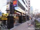 マクドナルド 西新宿店