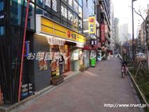 松屋 西新宿五丁目店